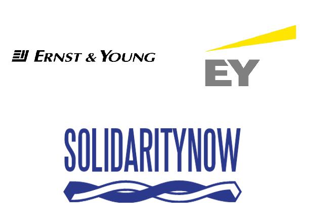 Ένα νέο πρόγραμμα στήριξης της κοινωνίας φέρνουν η ΕΥ Ελλάδος και το SolidarityNow