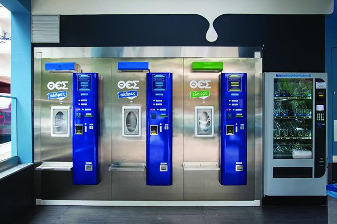 ΘΕΣγάλα: Χρυσό βραβείο γεύσης για το πλήρες γάλα