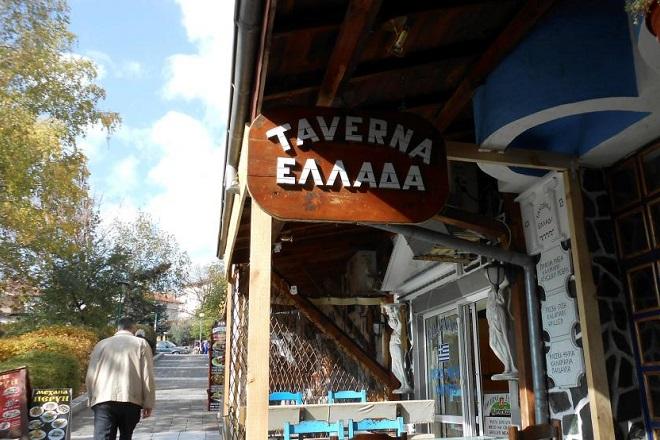 Στα 5 δισ. ευρώ τα ετήσια κέρδη ελληνικών επιχειρήσεων με έδρα τη Βουλγαρία