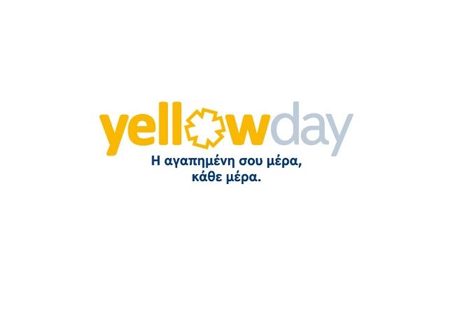 Νέο Πρόγραμμα Επιβράβευσης yellow από την Τράπεζα Πειραιώς