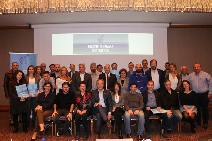 ΕΛΛΑ-ΔΙΚΑ ΜΑΣ: 22 γνωστές ελληνικές εταιρείες με ένα κοινό όραμα