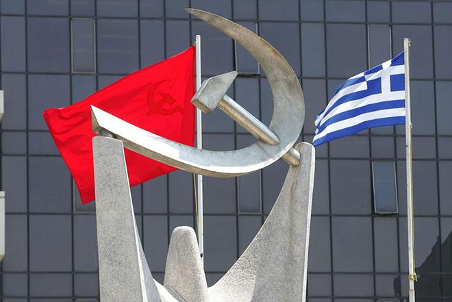 Τηλεφωνικές υποκλοπές στον Περισσό καταγγέλει το ΚΚΕ