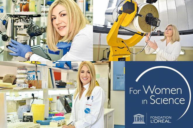 L'Oréal και UNESCO τίμησαν και φέτος τις γυναίκες επιστήμονες που διακρίθηκαν
