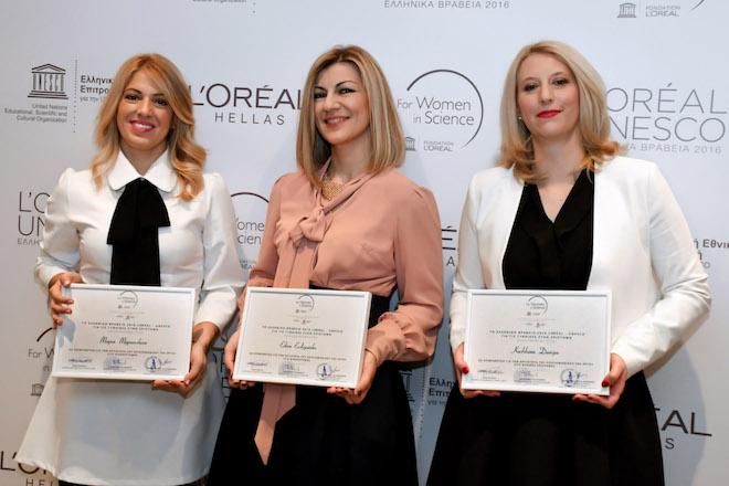 L'ORÉAL και UNESCO στηρίζουν τις γυναίκες επιστήμονες