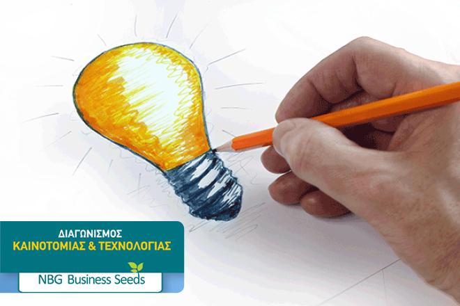 Ποιες ομάδες κατέθεσαν τις προτάσεις τους για το πρόγραμμα NBG Business Seeds