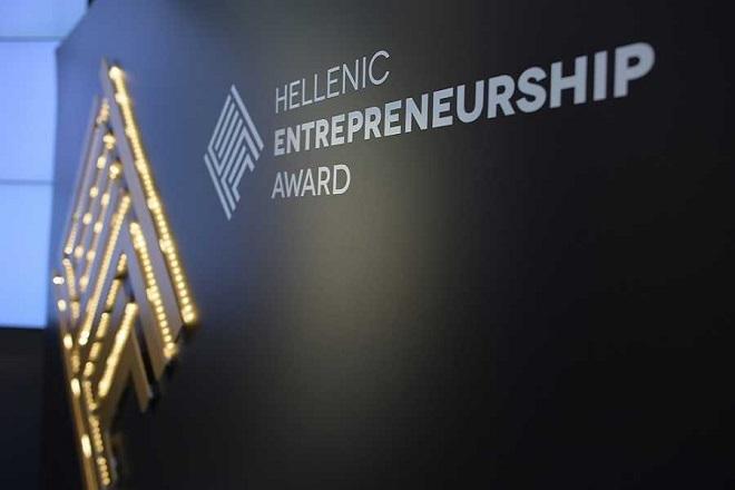 Σε εξέλιξη ο νέος κύκλος του Ελληνικού Βραβείου Επιχειρηματικότητας