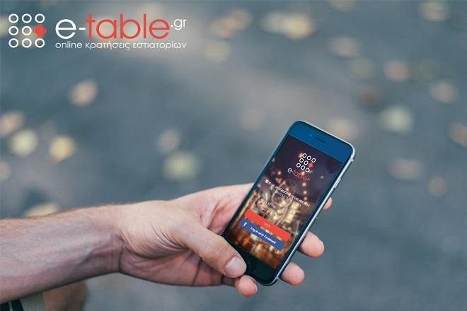 mobile_mockup_e-table