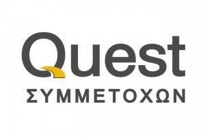 quest-simmetochon2