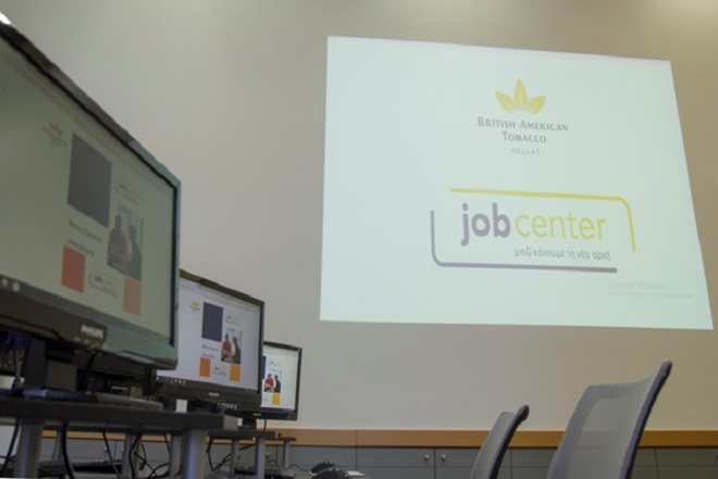 H British American Tobacco Hellas δημιουργεί το πρώτο Job Center