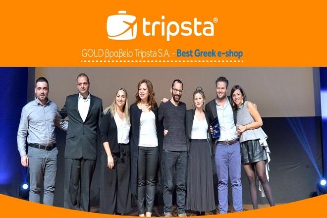 tripsta-evolution