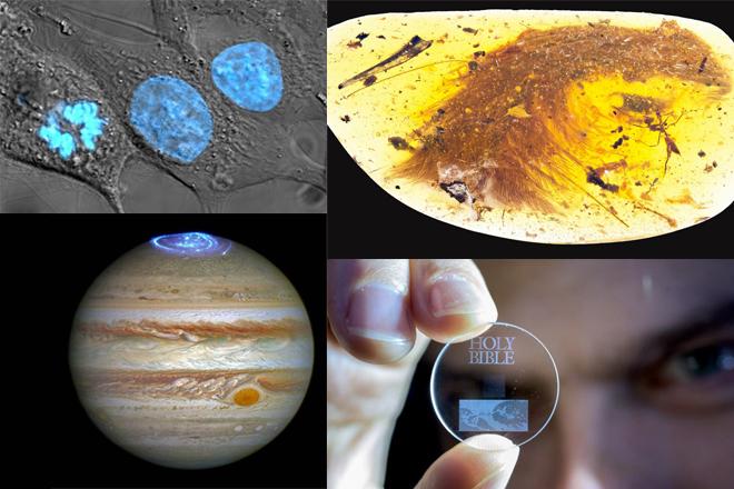 Επιστημονικά επιτεύγματα και ανακαλύψεις που σημάδεψαν το 2016