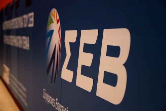 ΣΕΒ: Με συμμετοχή 30 ομάδων ο 1ος Μαραθώνιος Καινοτομίας
