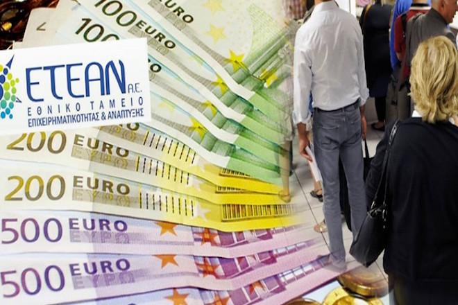 Πάνω από 1,3 δισ. ευρώ θα «ρίξει» στις μικρομεσαίες επιχειρήσεις το ΕΤΕΑΝ