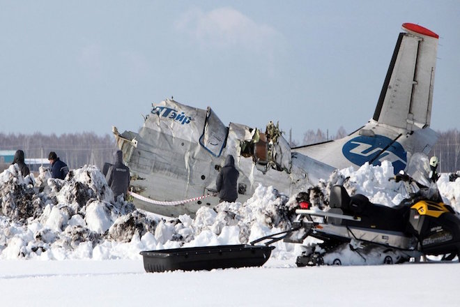 Αεροσκάφος του ρωσικού υπουργείου Άμυνας κατέπεσε στην Σιβηρία