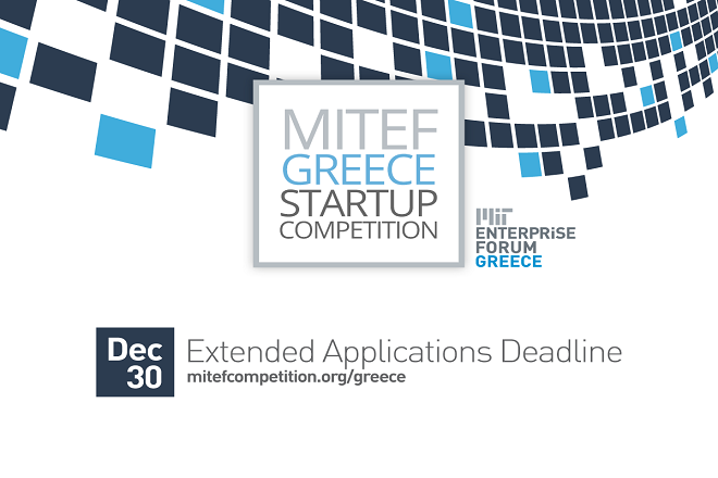 MITEF Greece  Startup  Competition: Παρατείνεται η προθεσμία υποβολής αιτήσεων