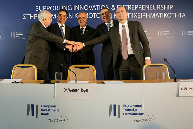 Επενδύσεις 203 εκατ. της ΕΤΕπ σε παιδεία, ενέργεια και καινοτομία
