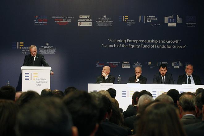 Οι ελπίδες και οι προβληματισμοί της αγοράς για το ταμείο του 1 δισ. ευρώ
