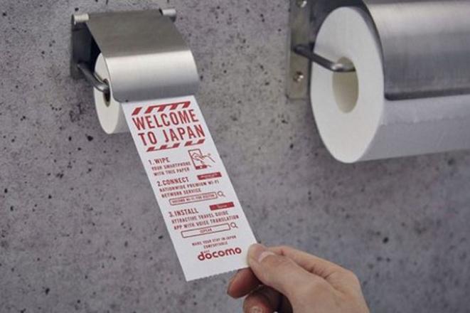 Το αεροδρόμιο με το… χαρτί υγείας για smartphones!