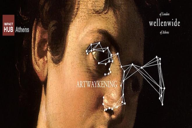 wellenwide-artwaykenings-iha3-copy
