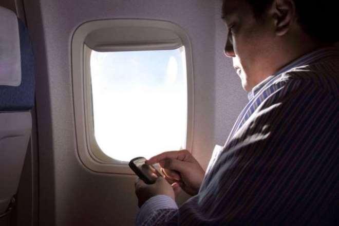 Τι μπορεί να συμβεί αν δεν κλείνετε το κινητό σας στη πτήση