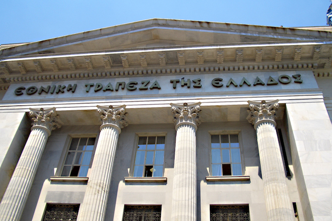 Ικανοποίηση ΤΧΣ για την υιοθέτηση προτάσεών του από την Εθνική Τράπεζα