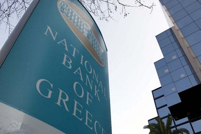 S&P: Δεν επηρεάζεται η αξιολόγηση της ΕΤΕ από την πώληση της UBB