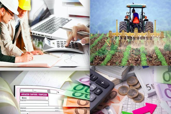 εισφορές, αγρότες, μπλοκάκια, ελεύθεροι επαγγελματίες