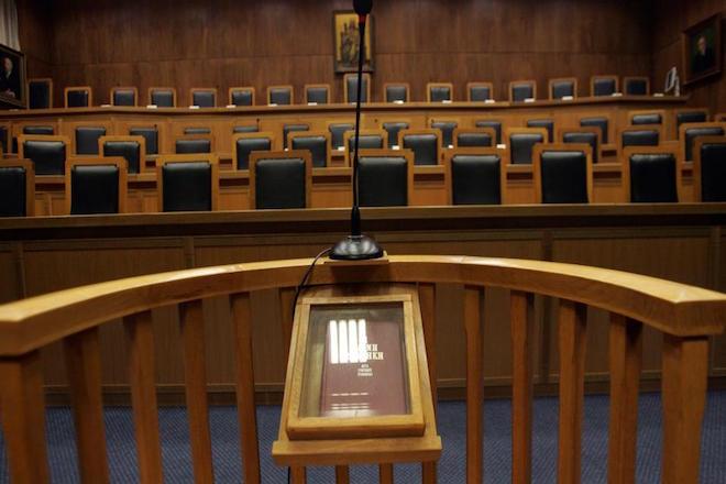 δικαστηριο, δικη