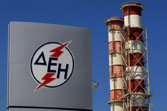 Δανειακή σύμβαση ύψους 45 εκατ. ευρώ με την ΕΤΕπ υπέγραψε η ΔΕΗ