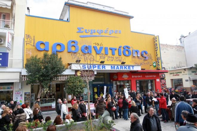 «Ναυάγησε» η συμφωνία εξαγοράς των σουπερ μάρκετ Καρυπίδης από τα Market In
