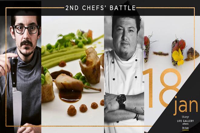 Το Life Gallery Athens υποδέχεται το 2017 με το 2ο Chefs' Battle