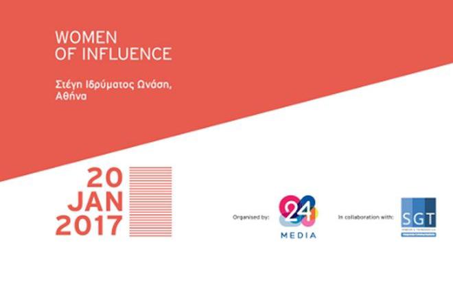 Game Changer in Women of Influence: Η ισότητα των φύλων στον εργασιακό χώρο στο προσκήνιο
