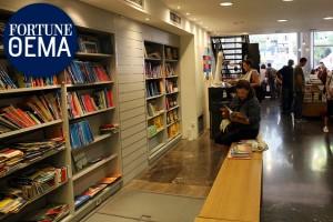 """Πελάτες διαλέγουν βιβλία με μεγάλη έκπτωση λόγω οριστικού κλεισίματος του βιβλιοπωλείου """" Ελευθερουδάκης """", σήμερα τελευταία ημέρα λειτουργίας του ιστορικού βιβλιοπωλείου, Σάββατο 1 Οκτωβρίου 2016. ΑΠΕ-ΜΠΕ/ΑΠΕ-ΜΠΕ/ΑΛΕΞΑΝΔΡΟΣ ΒΛΑΧΟΣ"""