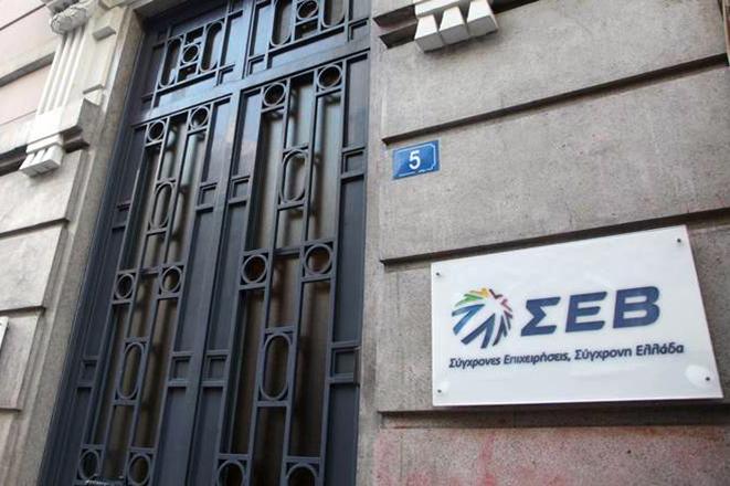ΣΕΒ: Οι ελληνικές επιχειρήσεις έχασαν 85 δισ. ευρώ μέσα σε οκτώ μόλις χρόνια