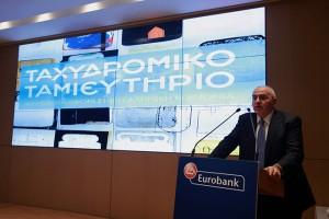 """Ο Νικόλαος Καραμούζης, πρόεδρος του Διοικητικού Συμβουλίου της Τράπεζας Eurobank Ergasias και της  Ελληνικής Ένωσης Τραπεζών μιλάει στην παρουσίαση λευκώματος της Eurobank με θέμα """"Ταχυδρομικό Ταμιευτήριο, Διαρκής προσφορά στην ελληνική κοινωνία"""", Αθήνα, την Τετάρτη 25 Ιανουαρίου 2017. ΑΠΕ-ΜΠΕ/ΑΠΕ-ΜΠΕ/ΣΥΜΕΛΑ ΠΑΝΤΖΑΡΤΖΗ"""