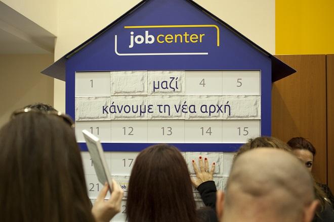 Άνοιξε το πρώτο Job Center στην Ελλάδα