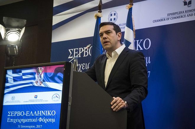 Νέα σελίδα στις ελληνοσερβικές σχέσεις