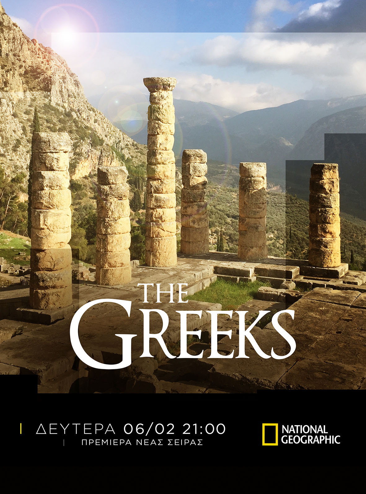 NG_THE GREEKS (Poster)