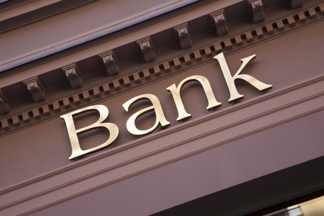 bank, χρηματοδότηση, τράπεζα