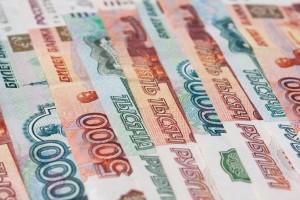 russia-money