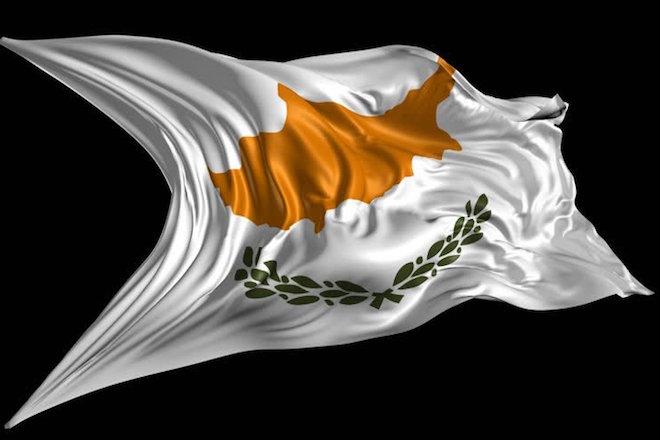 κυπριακό, κυπρος