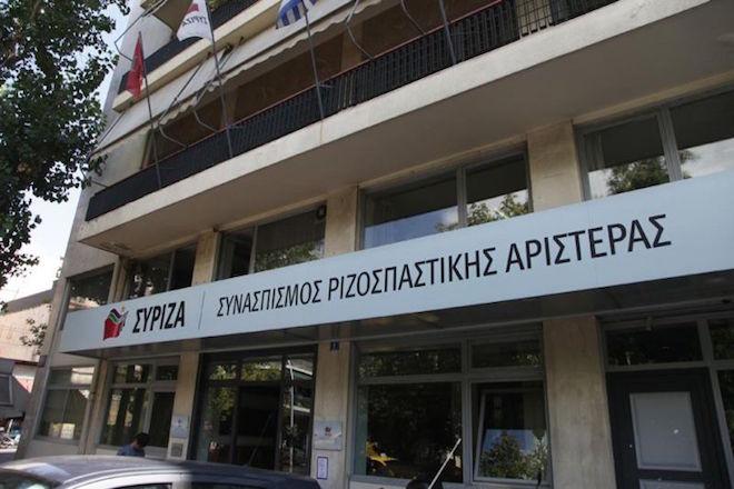 Βομβιστική επίθεση στα γραφεία του ΣΥΡΙΖΑ- Τραυματίστηκε ένας αστυνομικός