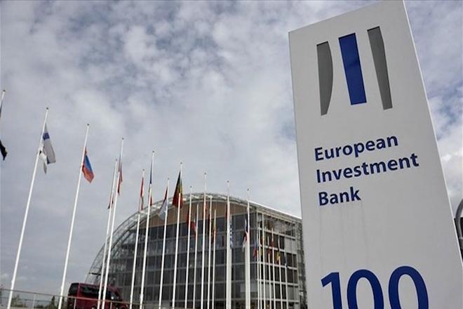 Στα 2,5 δισ. ευρώ οι χρηματοδοτήσεις από την Ευρωπαϊκή Τράπεζα Επενδύσεων