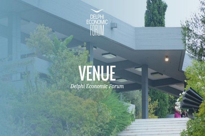 10 προσωπικότητες του εξωτερικού που θα βρεθούν στο Delphi Forum II
