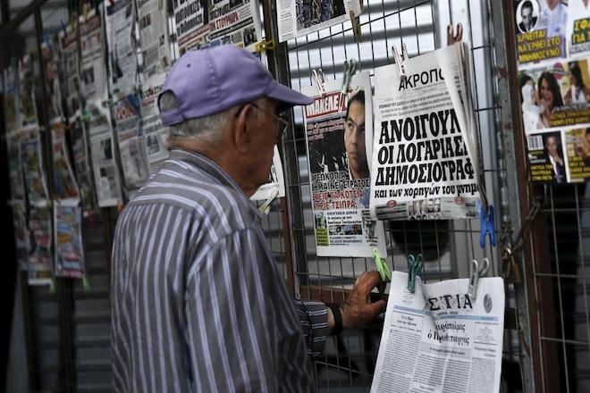 Eurostat: Πόσο μειώθηκε ο πληθυσμός της Ελλάδας μέσα σε ένα χρόνο