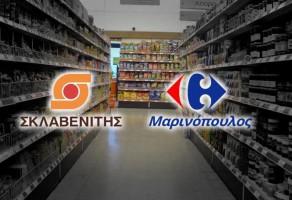 sklavenitis_marinopoulos_650