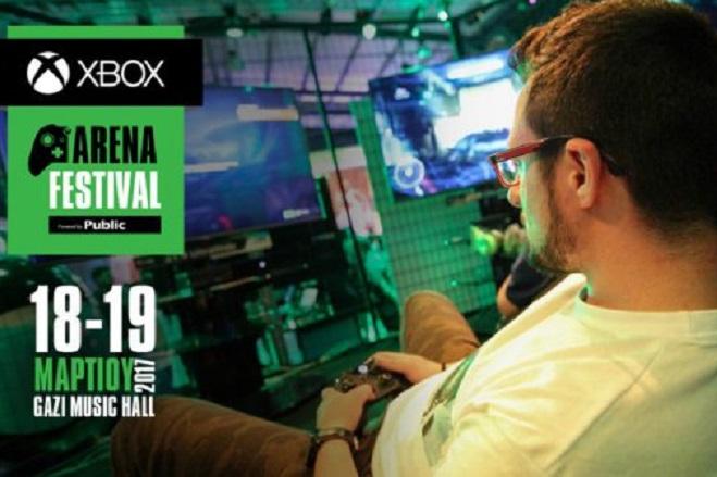 Έρχεται το δεύτερο Xbox Arena Festival