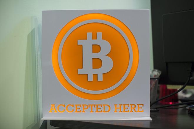 Πιο ακριβό και από τον χρυσό το Bitcoin