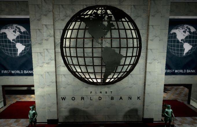 Παγκόσμια Τράπεζα: Πιο απότομη από το αναμενόμενο η επιβράδυνση της παγκόσμιας ανάπτυξης