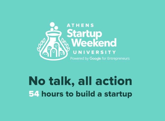 Το Athens Startup Weekend University επιστρέφει για τέταρτη χρονιά